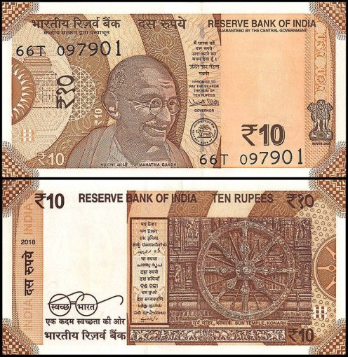India 10 Rupees Banknote, 2018, P-New, UNC