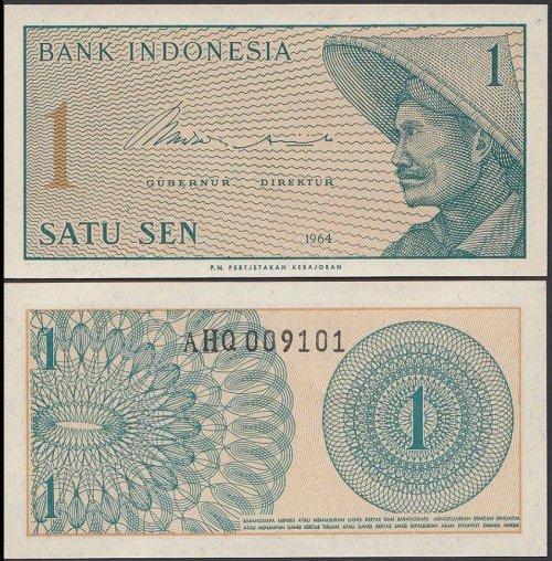 Indonesia 1 Sen Banknote, 1964, P-90, UNC