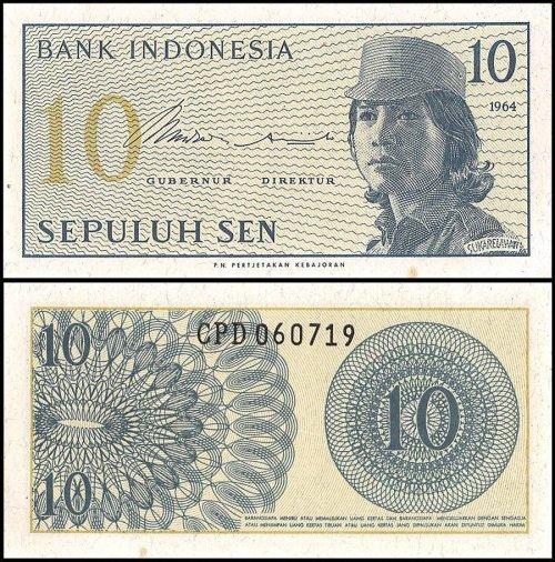 Indonesia 10 Sen Banknote, 1964, P-92, UNC