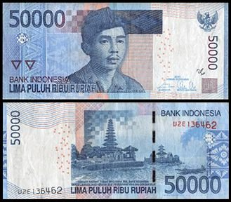 Indonesia 50,000 Rupiah Banknote, 2005-2016, P-152, USED