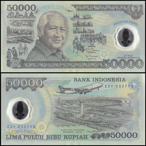 Indonesia 50,000 Rupiah Banknote, 1993, P-134a, UNC, Polymer