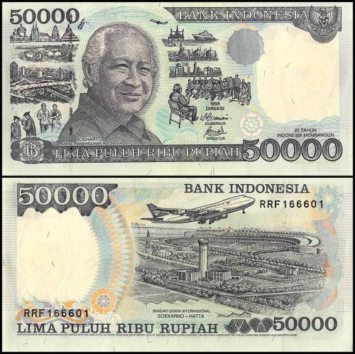 Indonesia 50,000 Rupiah Banknote, 1995, P-136a, UNC