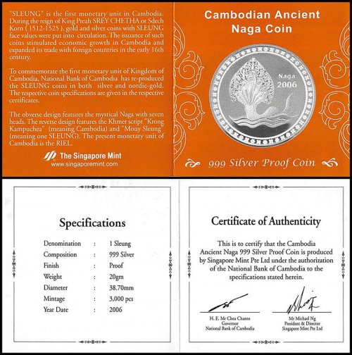 Cambodia 1 Sleung 20g Silver Proof Coin, 2006, Mint