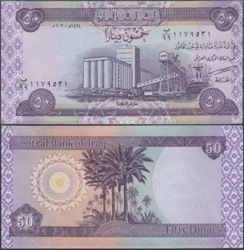 Iraq 50 Dinars Banknote, 2003, P-90, UNC, Replacement