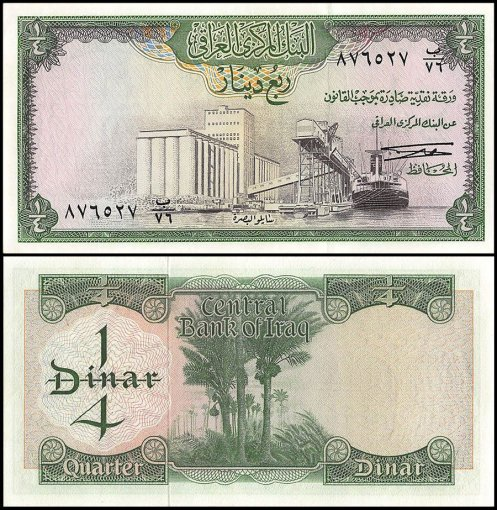Iraq 1/4 Dinar Banknote, 1971, P-56, Used