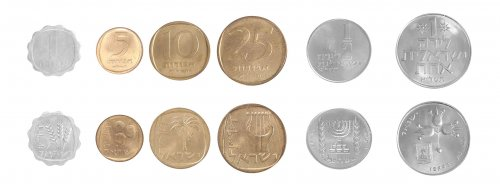 Israel 1 Agora - 1 Lira 6 Pieces Coin Set, 1971, KM # 24-47, Mint, Booklet