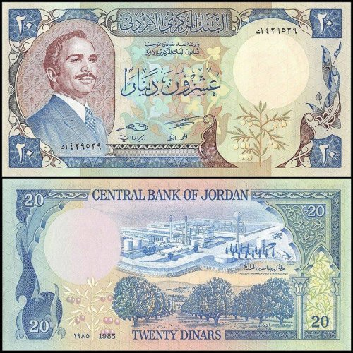 Jordan 20 Dinars Banknote, 1985 - 1992, P-22c, UNC, 5th Issue