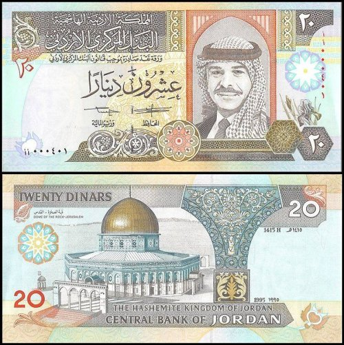 Jordan 20 Dinars Banknote, 1995, P-32a, UNC, 5th Issue