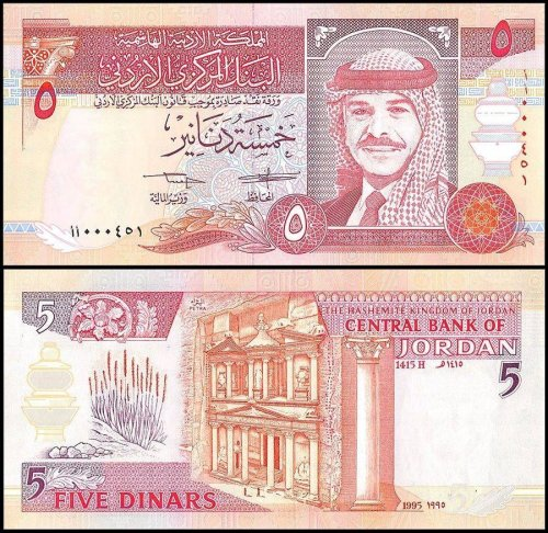 Jordan 5 Dinars Banknote, 1995, P-30a, UNC, 5th Issue