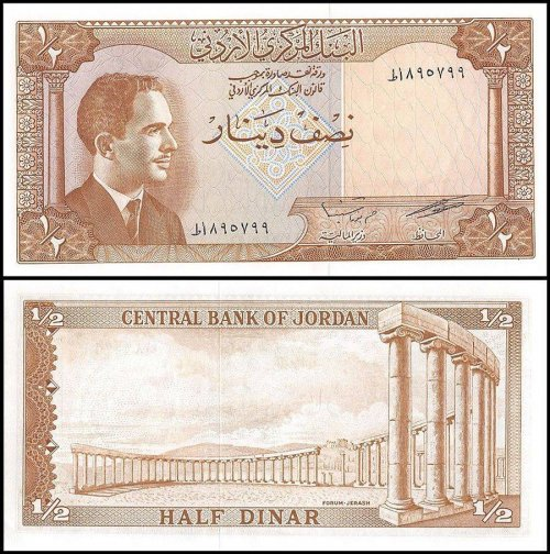 Jordan 1/2 Dinar Banknote, 1959, P-13c, UNC, 2nd Issue