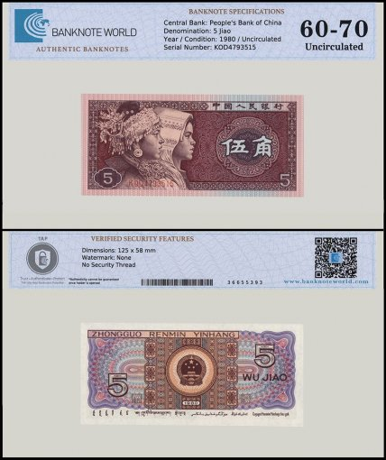 China 5 Jiao Banknote, 1980, P-883, UNC, TAP 60-70 Authenticated