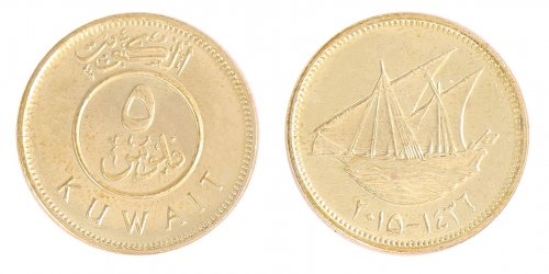 Kuwait 5 Fils 2.55g Brass Plated Steel Coin, 2015 - 1436, KM #10c, Mint
