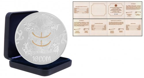 Kyrgyzstan 10 Som 28.28g Silver Proof Coin, 2013, Mint, Great Kyrgyz Kaganat