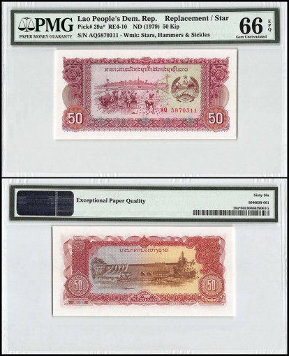 Laos 50 Kip, 1979, P-29a, Replacement/Star, PMG 66