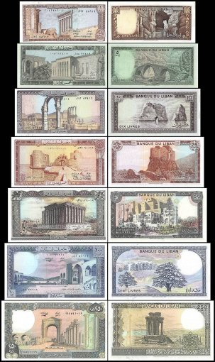 Lebanon 1 - 250 Livres 7 Piece Full Set, P-61-67, UNC