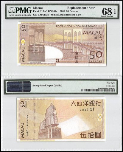 Macau 50 Patacas, 2009, P-81Aa, Replacement/Star, PMG 68