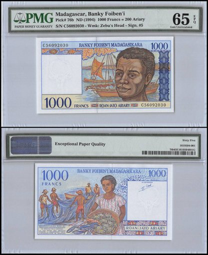 Madagascar 1,000 Francs, ND 1994, P-76b, PMG 65