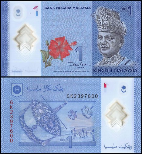 Malaysia 1 Ringgit Banknote, 2012, P-51a, UNC, Polymer