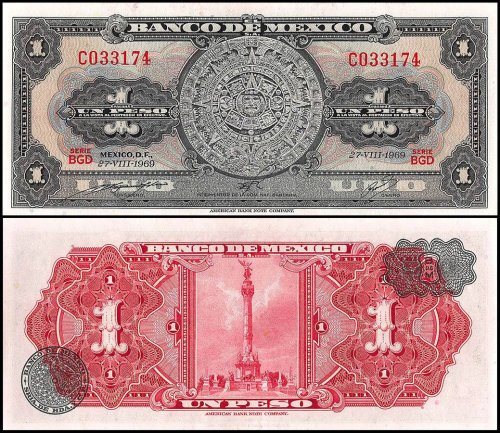 Mexico 1 Peso Banknote, 1969, P-59k, UNC, Series BGD