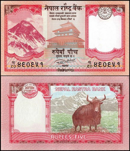 Nepal 5 Rupees Banknote, 2017, P-60, UNC