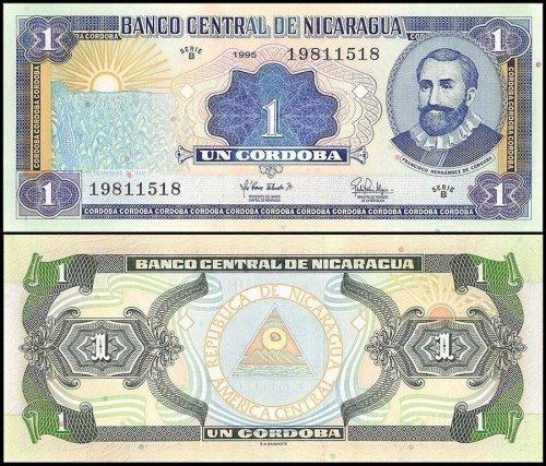 nicaragua 1 cordoba coin