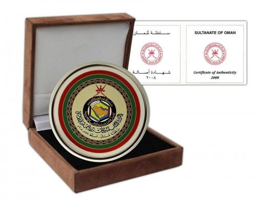 Oman 1 Rial 28.28g Silver Coin, 2008, Arabian Gulf Countries Council Summit