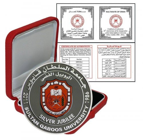 Oman 1 Rial 28g Silver Coin, 2011, Mint, 25th Anniversary of Sultan Qaboos University