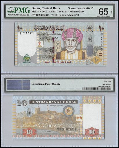 Oman 10 Rials, 2010, P-45, Commemorative, PMG 65