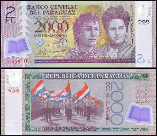 Paraguay 2,000 Guaranies Banknote, 2011, P-228c, UNC, Polymer