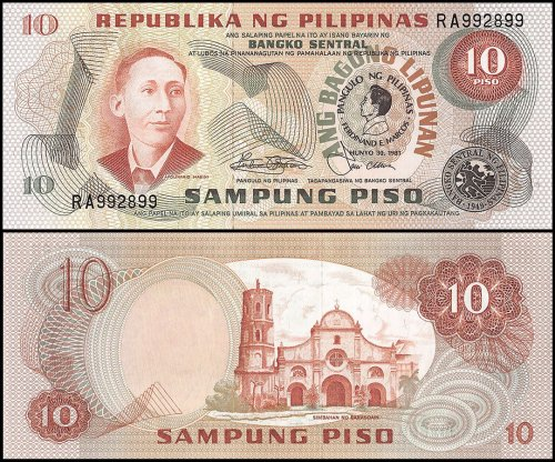 Philippines 10 Pesos Banknote, 1981, P-167a, UNC