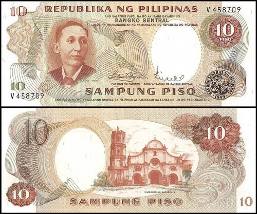 Philippines 10 Piso Banknote, ND 1969, P-144b, UNC