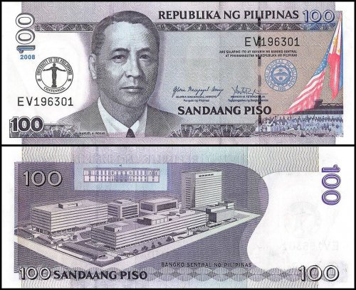 Philippines 100 Piso Banknote, 2008, P-199, UNC, University Centennial, UP Logo
