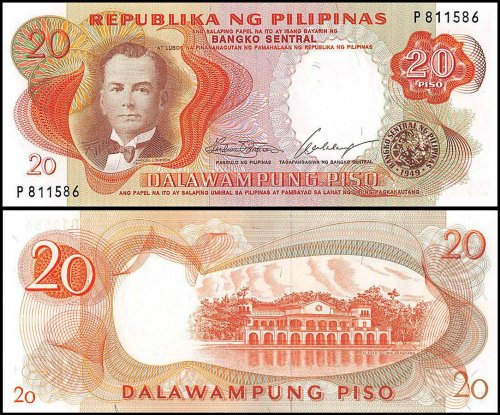 Philippines 20 Piso Banknote, 1969, P-145a, UNC