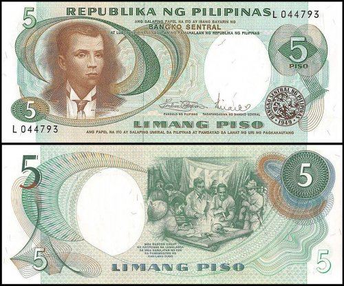 Philippines 5 Piso Banknote, ND 1969, P-143b, UNC