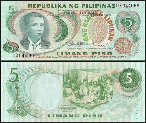 Philippines 5 Piso Banknote, ND 1969, P-153, UNC