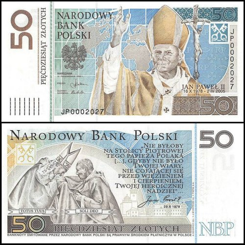 Poland 50 Zlotych Banknote, 2006, P-178, UNC, Birthday Serial #