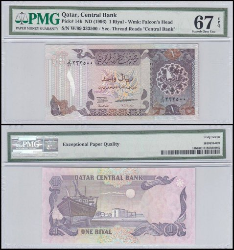 Qatar 1 Riyal, ND 1996, P-14b, PMG 67