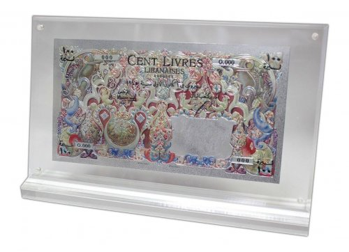 Reproduction - Lebanon - Syria 100 Livres Banknote, 1945, P-53, Silver Plated, Acrylic Frame