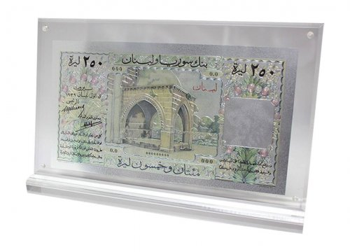 Reproduction Lebanon - Syria 250 Livres Banknote, 1939, P-21, Silver Plated Acrylic Frame