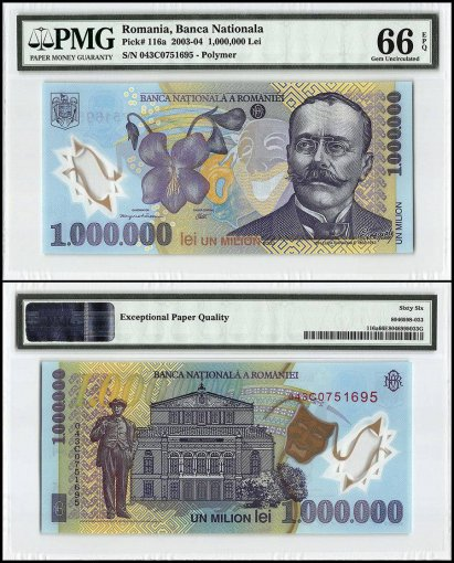 Romania 1 Million Lei, 2003, P-116a, PMG 66