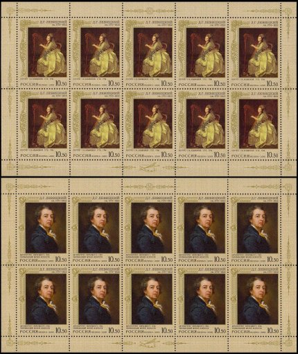 Russia 2 Full Stamp Sheet Levitsky Paintings, 2010, SC-7217-18, MNH
