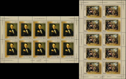 Russia 2 Full Stamp Sheet Perov Paintings, 2009, SC-7126-27, MNH