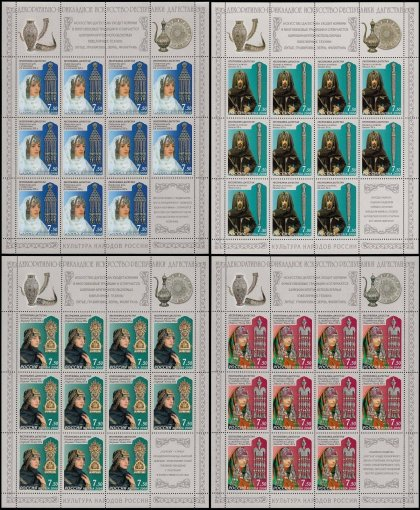 Russia 4 Full Stamp Sheet Set Dagestan Costumes, 2008, SC # 7116-19, MNH