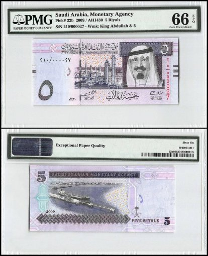 Saudi Arabia 5 Riyals, 2009, P-32b, Low Serial #, PMG 66