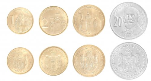 Serbia 1 - 20 Dinars, 4 Piece Full Coin Set, 2010-2014, Mint, Buildings, D. Vajfert
