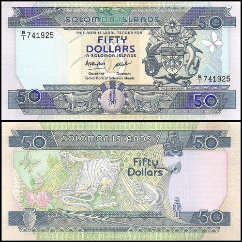 Solomon Islands 50 Dollars Banknote, 1986, P-17, UNC