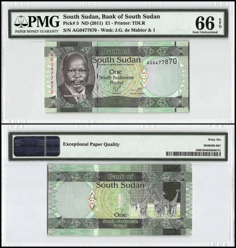 South Sudan 1 Pound, 2011, P-5, PMG 66