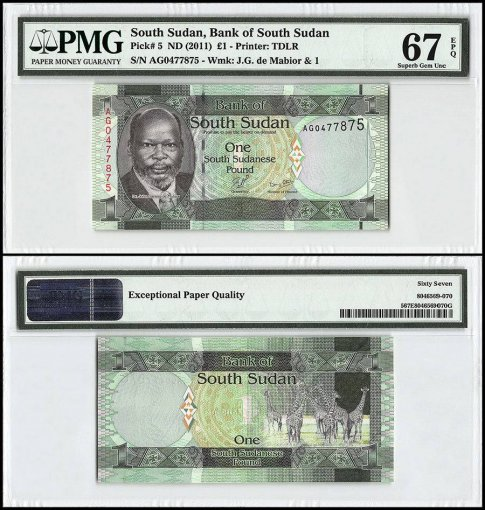 South Sudan 1 Pound, 2011, P-5, PMG 67