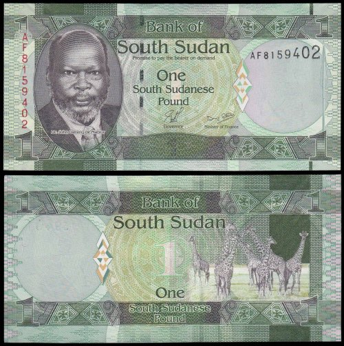 South Sudan 1 Pounds Banknote, 2011, P-5, UNC