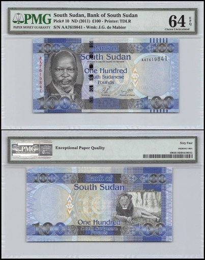 South Sudan 100 Pounds, ND 2011, P-10, PMG 64
